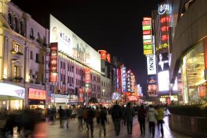 Nanjing-Road-30321537