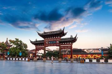 nanjing_154200185